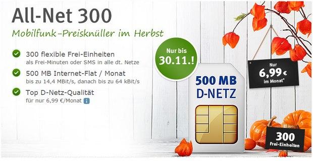 GMX All-Net 300