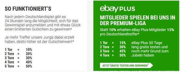 eBay Jubelsommer-Gutschein mit Tor-Rabatt (10%)